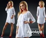 Платье - 20822