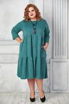 Платье 700-13