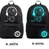 Рюкзак школьный - B1904