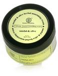 Питательный крем для лица Сандал с Оливой, 50 мл, производитель Кхади; Sandal & Olive Herbal Nourishing Cream, 50 ml, Khadi