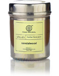 Маска для лица Сандал, 50 г, производитель Кхади; Sandalwood Herbal Face Pack, 50 g, Khadi