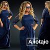 Платье - 23740