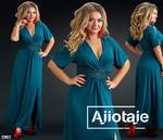 Платье - 22927