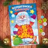 """Новогодняя аппликация пуговками """"Волшебного Нового года!"""", Дедушка Мороз"""