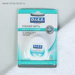 Зубная нить D.I.E.S, 50 м, 1 шт