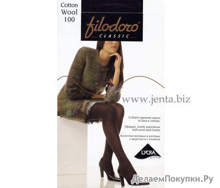 Filodoro Cotton Wool 100XL, колготки