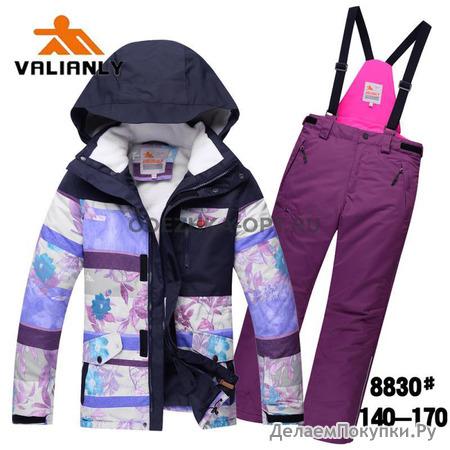 Зима  8830 Костюм Valianly 140-170. штучно - купить со скидкой ... 1ee899aed1c