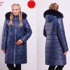 Зимнее женское пальто полуприлегающего силуэта