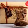шоколадная плитка Колокольчик (1)