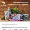 "Алтэя Травяной чай банный №2 в парной ""Чай-да-баня"", 80 гр."