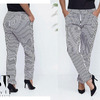 Стильные брюки из дайвинга
