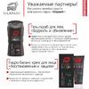 """Силапант Гидро-баланс крем для лица """"Восстановление и защита"""", 50 мл."""