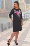 Платье Ясмина