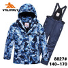 Зима #8827 Костюм Valianly 140-170 ряды