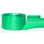 Атласная лента 5см-22,86м 75 зеленый