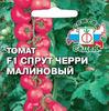 томат Спрут черри малиновый