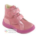 Ботинки Тотто T3531-107-307-246