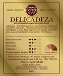 DELICADEZA (Arabica 100%)