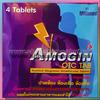Таблетки Amogin от боли в желудке и изжоги