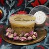 Мекканское розовое бельди-эксфолиант с драгоценными смолами и маслом карите для очищения и увлажнения кожи Zerka Al-Yamama