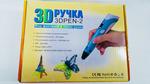 З d ручка PEN - 2