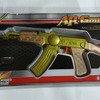 Интерактивный автомат AR GUN GAME AK - 47 дополненной реальности