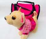 Собака Чи чи Лав с сумкой, гавкает