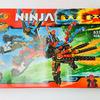 Лего Ниндзяго большой набор