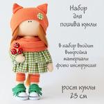K45 Алиса 2. Набор для шитья куклы