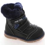 Ботинки зимние для мальчика R703037008-DB