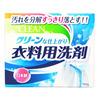 Daiichi Funs Clean Стиральный порошок с ферментом яичного белка для полного устранения пятен 900 г