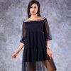 Платье Sami Lucchi 1785041