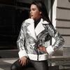 Трендовая женская куртка-авиатор с меховой отделкой