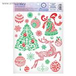 Интерьерная наклейка со светящимся слоем «Новогодние узоры», 21 х 29,7 см