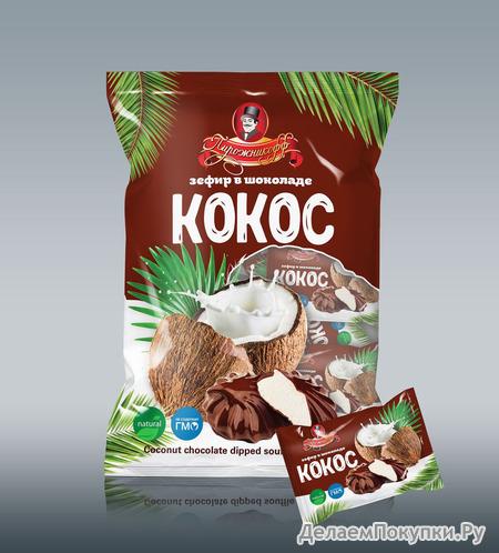 Зефир в подарочной упаковке «Кокос в шоколаде»