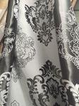 Блэкаут двусторонний корона серый 280 см