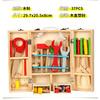 Детские деревянные инструменты 30*20.5*8 см