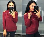 свитер Шерсть с бусинками