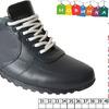 Женская обувь оптом: W20K.
