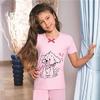 Детская пижама Berrak