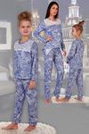 Пижама Марципан детская