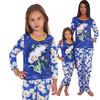 Пижама Хэппи детская