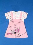 Платье-сарафан для девочки Ane 5053-4