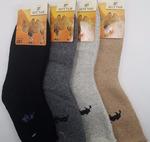 Шугуан носки мужские ангора внутри махровые из верблюжьей шерсти.Упаковка 12 пар