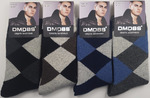 Носки мужские шерсть внутри махровые.Упаковка 12 пар