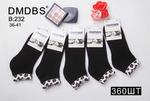 DMDBS следки внутри махровые черного цвета.Упаковка 12 пар
