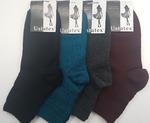 Носки женские 2С37 (Зима).Упаковка 10 пар