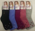 Носки на девочек подростковые махровые DMDBS.Упаковка 12 пар