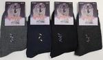 Мужские внутри махровые носки Береза Упаковка 12 пар