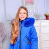 "Зимняя куртка для девочки ""Келли"""